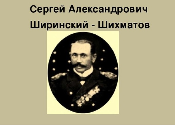 шихматов, иеромонах Аникита